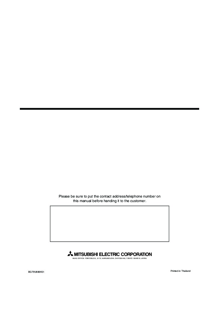 mitsubishi mr slim installation manual pdf