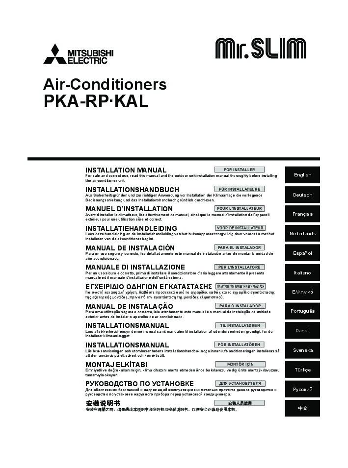 Mitsubishi Mr Slim Pka Rp Kal Wall Air Conditioner Manual Guide