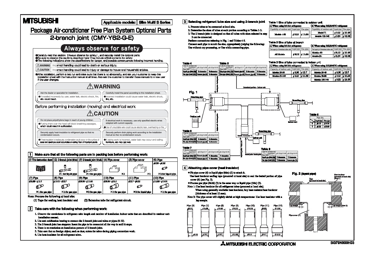 mitsubishi mrslim msy ge15na service manual mitsubishi mr slim mitsubishi plan system parts air conditioner installation manual mitsubishi mr slim