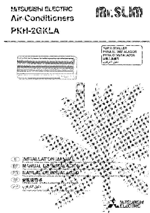 mitsubishi mr slim installation manual pdf